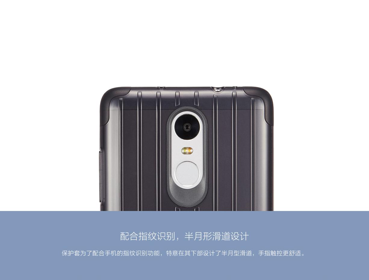 Jual Xiaomi Original Hybrid PC TPU Soft Case Xiaomi Redmi