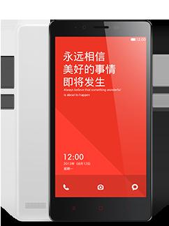 红米Note 移动增强版