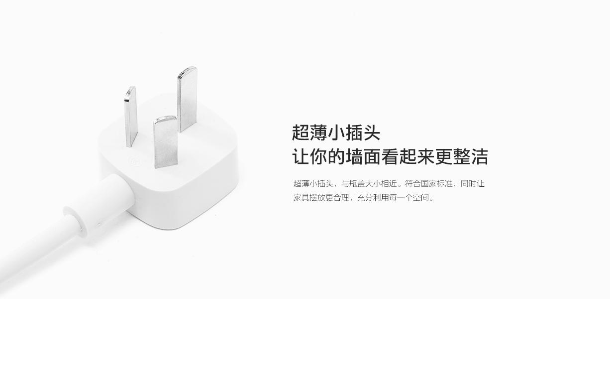Regletas Xiaomi